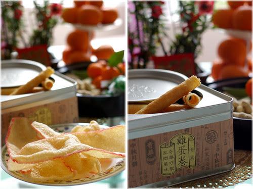 cny snacks1