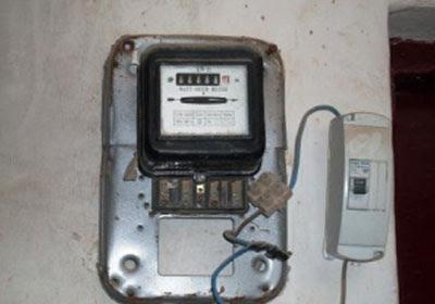 http://shorouknews.com/uploadedimages/Sections/Egypt/Eg-Politics/original/Electricity-meter.jpg