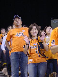 Shimizu S-Pulse fan say hi