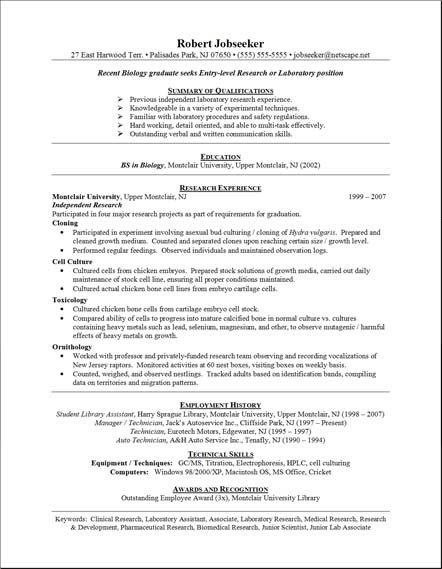 fashion pure  simple resume examples for students