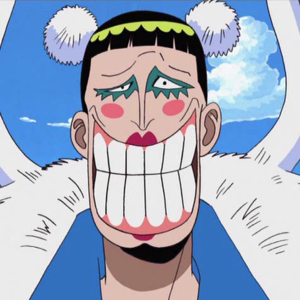 Image result for one piece ugly gif