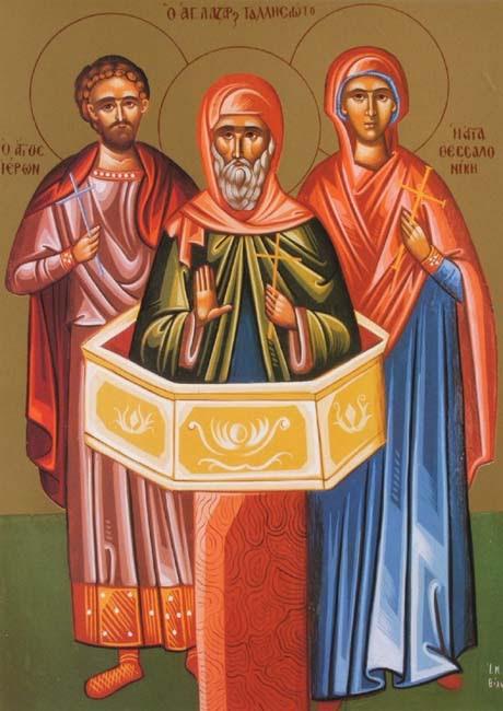 ST. LAZARUS, Venerable, The Wonderworker