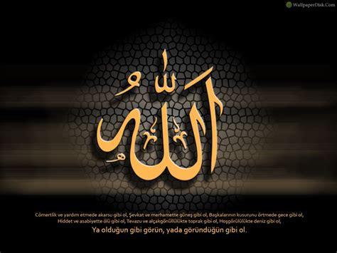 allah  wallpapers hd islamic wallpapers