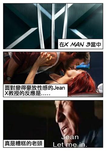 糟糕的X Man 3