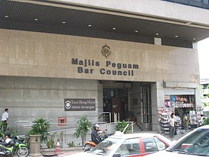 English: Bar Council of Malaysia (headquarters...