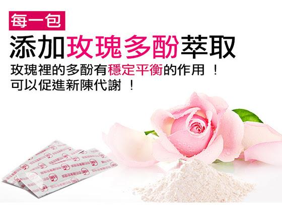 UDR/日本專利/玫瑰晶球益菌酵素