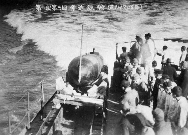 File:Kaiten Type 1 launch test from starboard of Japanese cruiser Kitakami.jpg