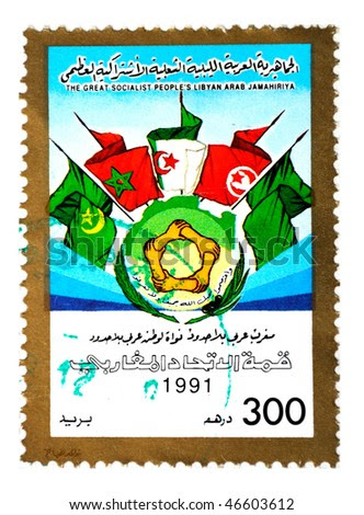 http://image.shutterstock.com/display_pic_with_logo/334153/334153,1266051798,1/stock-photo-the-great-socialist-peoples-libyan-arab-jamahiriya-circa-a-stamp-printed-in-the-great-46603612.jpg