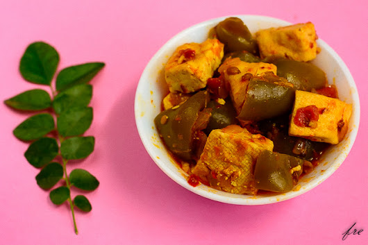 Kadai Paneer Recipe - How to Make Kadai Paneer at Home