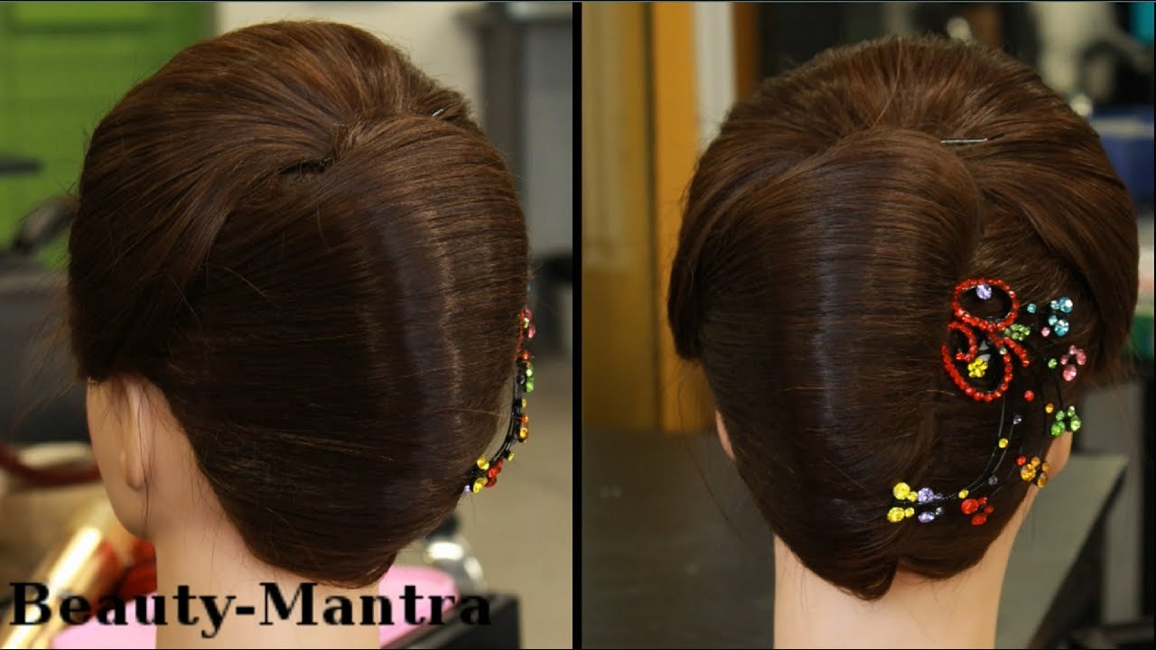Bridal Hairstyle Video 3gp Damen Hair