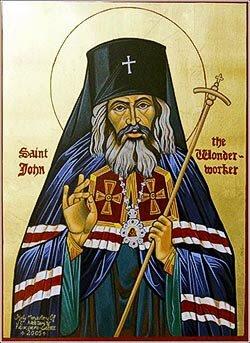 Икона святителя Иоанна, архиепископа Шанхайского и Сан-Франциского