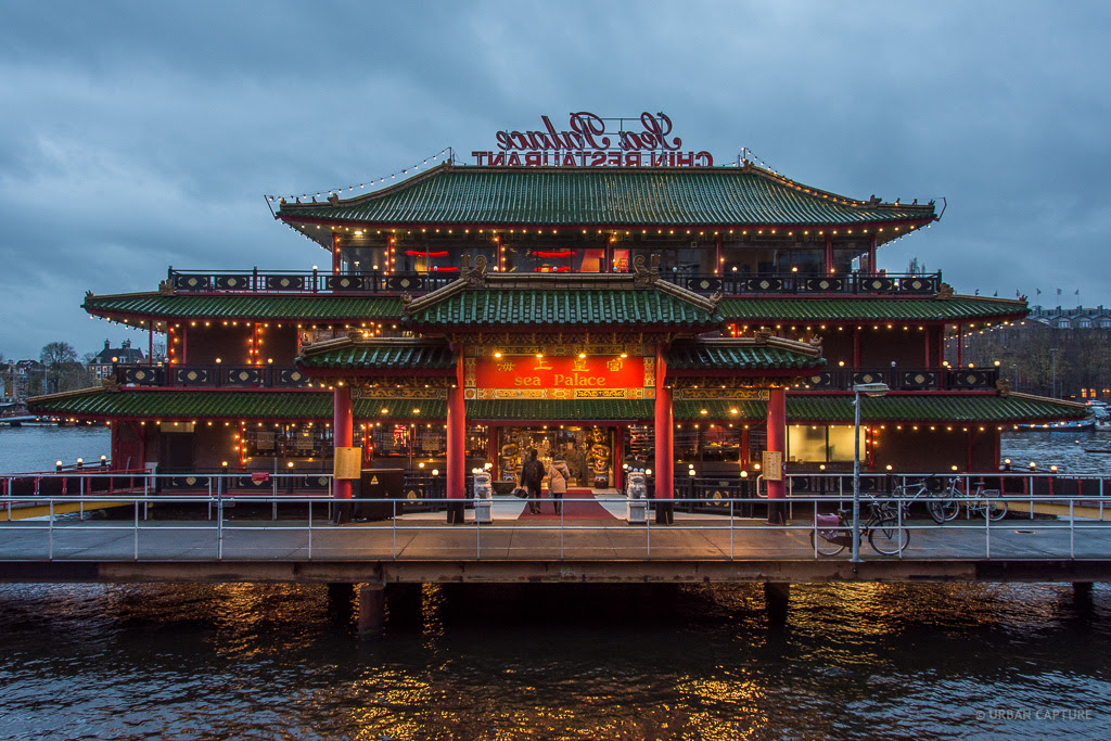 151114 1647 Sea Palace Restaurant Oosterdokskade Amsterdam The Netherlands