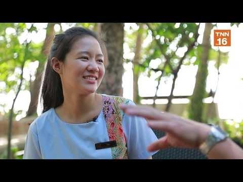 กระบี่ติ่มซำ ไสไทย ในรายการ เที่ยวเป็น travel intrend