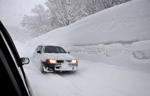 Japan snow.jpg