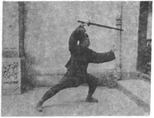 《太極劍》 陳微明 (1928) - photo 25