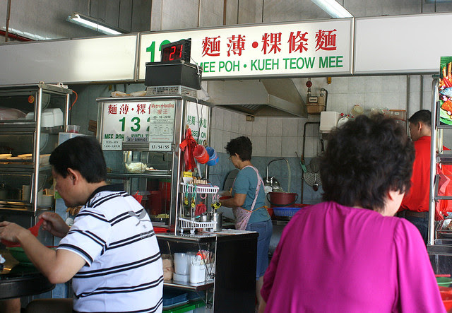 The 132 stall when it was at East Coast Road