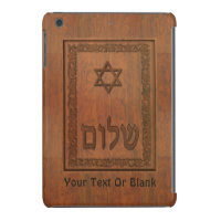 Carved Wood Shalom iPad Mini Retina Case