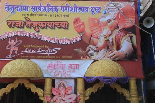 Raja Tejukayacha by firoze shakir photographerno1