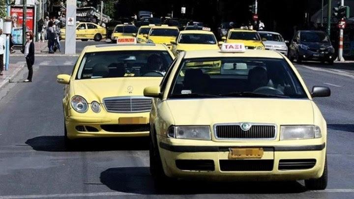 Αίτημα για αύξηση του αριθμού των επιβατών στα ταξί - H συνάντηση των οδηγών με τον Κεφαλογιάννη
