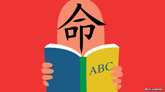 Johnson: The story of pinyin: One country, two systems | The Economist