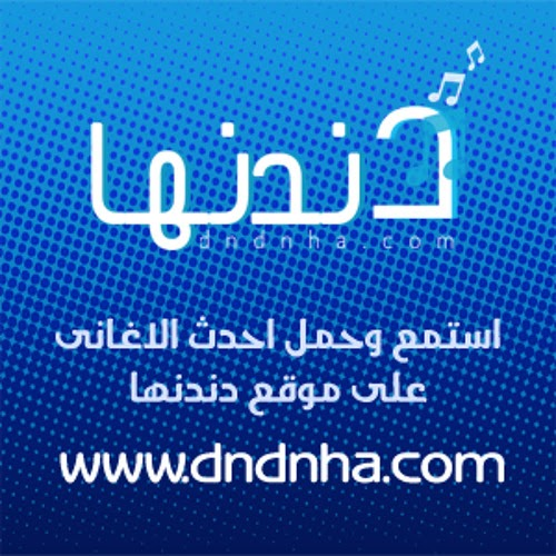 Anghami download for pc