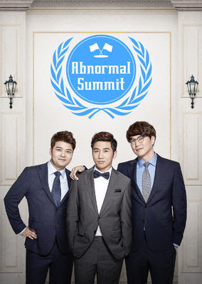 Abnormal Summit - Season 1