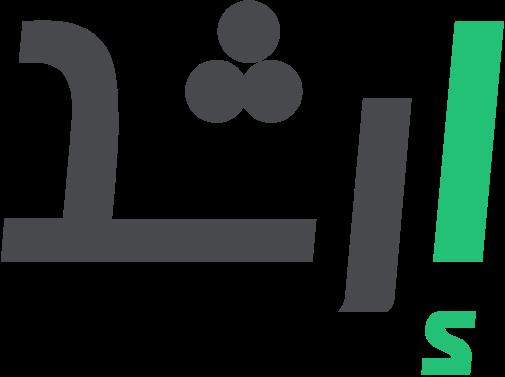 إرشد.كوم | مدونة تقنية باللغة العربية