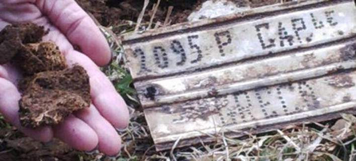 Ρίγος στη Αλβανία: Βρέθηκαν τα οστά δύο Ελλήνων στρατιωτών το 1940