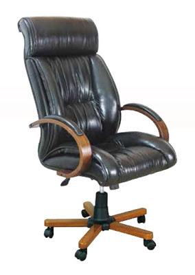 makam koltuğu,yönetici koltuğu,patron koltuğu,müdür koltuğu