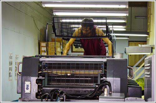Printer on Thalang Road