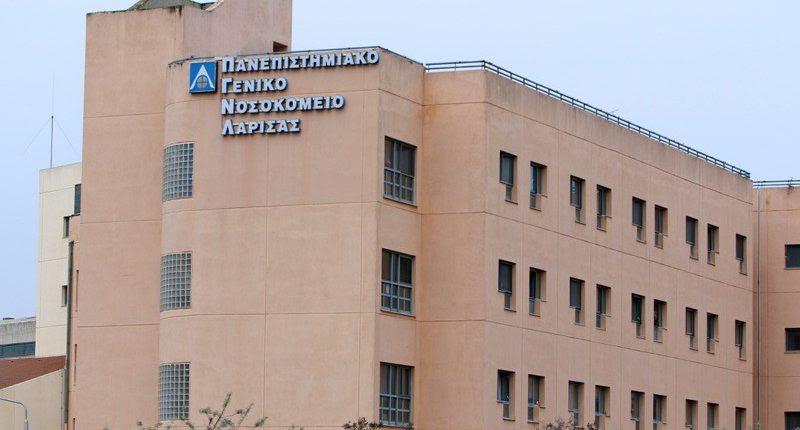 Σε κρίσιμη κατάσταση στο Πανεπιστημιακό Νοσοκομείο Λάρισας 4χρονος Τρικαλινός μετά από ατύχημα