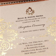 Inauguration Invitation Cards   invitation card for