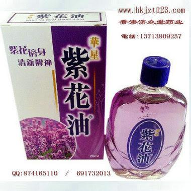 花の畫像について: 新鮮な紫花油