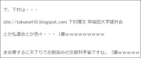 http://tokumei10.blogspot.com/2017/03/blog-post_4.html