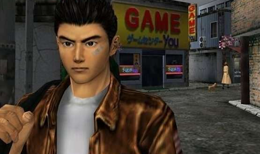 Report: Shenmue HD Remaster Coming This Year