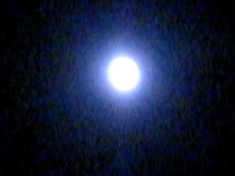 OVNI ANTES DEL TERREMOTO EN CHILE 2010