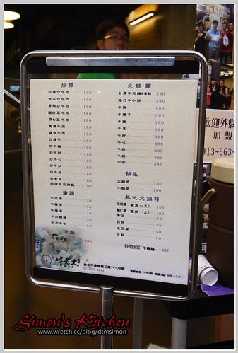 牛老大涮牛肉承德店03