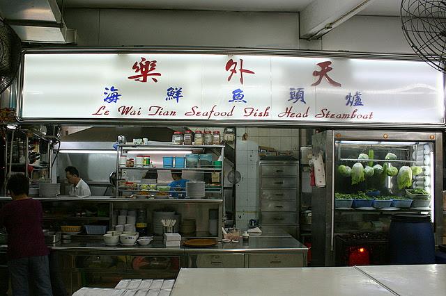 Le Wai Tian