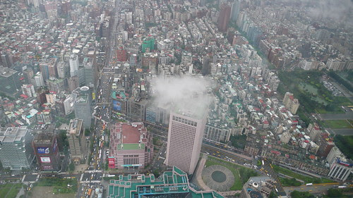 View of Taipei from Taipei 101 skyscraper observation deck