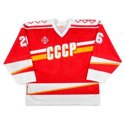 Soviet Union 1990-91 jersey photo Soviet Union 1990-91 F jersey.jpg