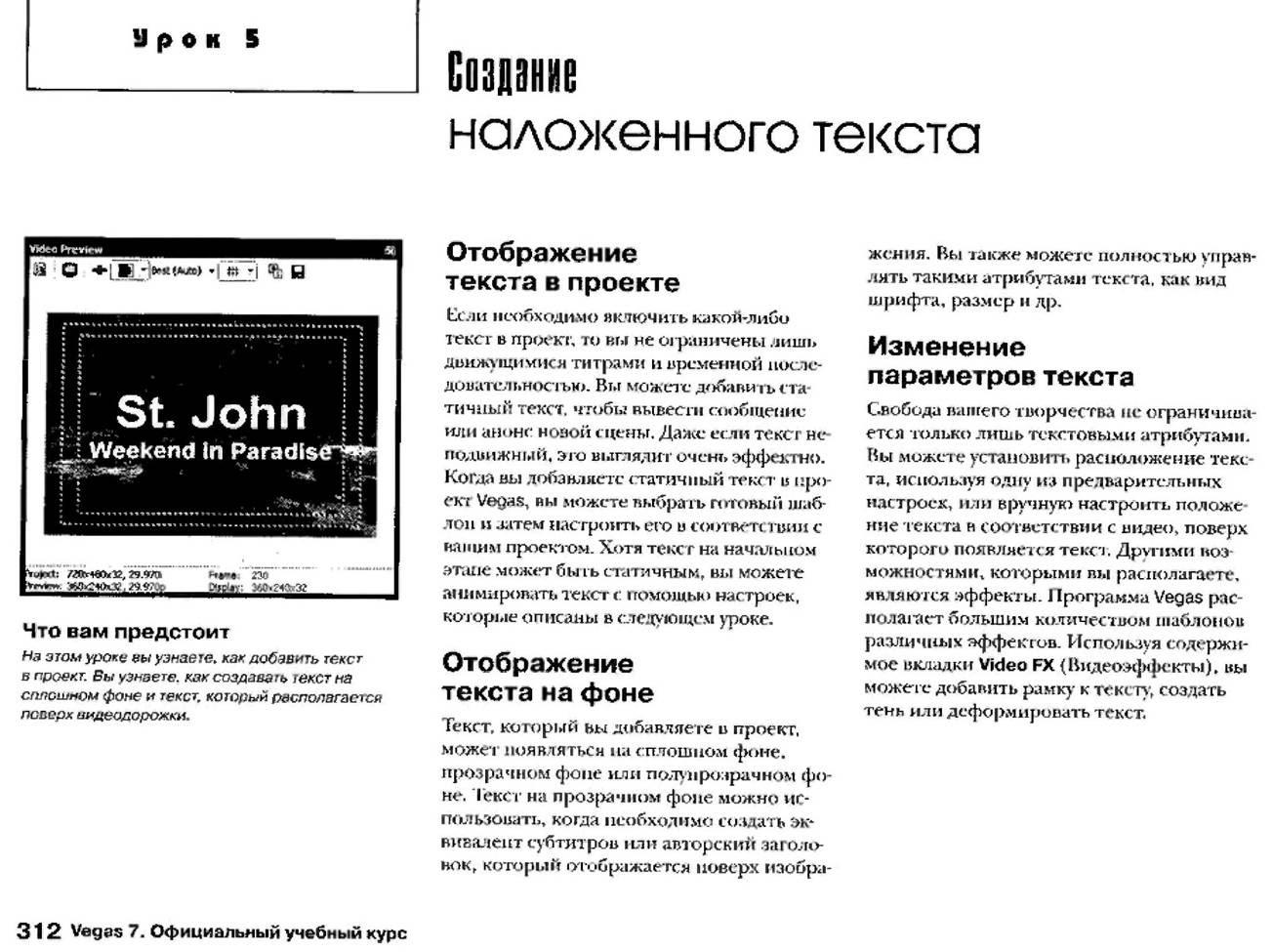 http://redaktori-uroki.3dn.ru/_ph/12/979906113.jpg