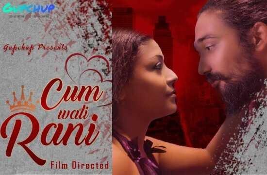 Cum Wali Rani (2021) - GupChup WEB Series Season 1 (EP 2 Added)