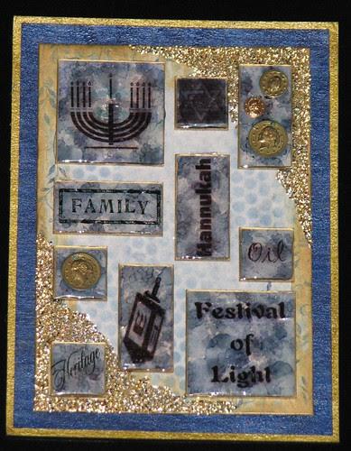 Hanukkah plaque 004