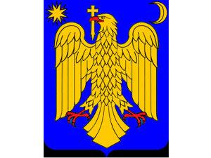 Stema Ţării Româneşti (Imagine: Wikipedia)