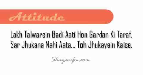 Attitude Shayari, Sar Jhukana Nahi Aata