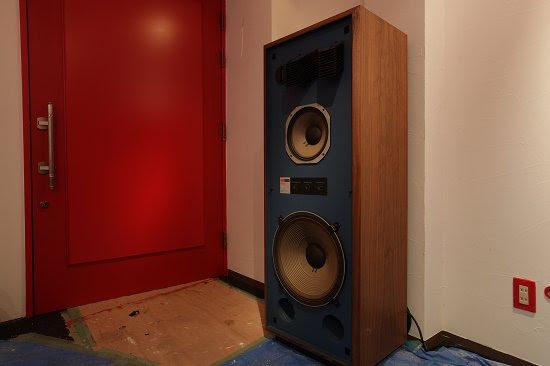 Bar Signal - KENRICK SOUND 4346