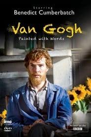 Van Gogh Stream