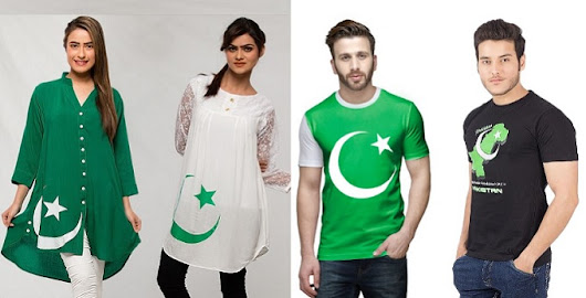 Celebrate Pakistan's 70 years of independence with discounts of up to 70% - Islamabad Scene