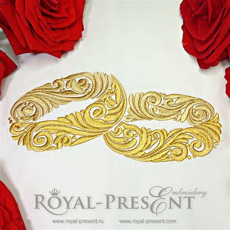 Gold wedding ornamental rings Machine Embroidery Design