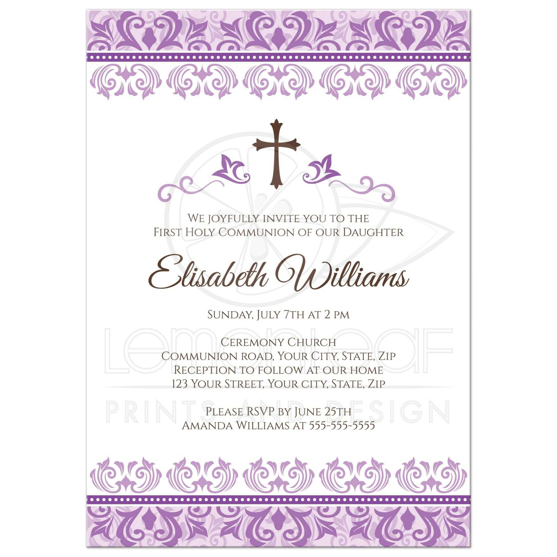 16967_Rectangle_Front_Elegant_purple_damask_first_holy_communion_or_confirmation_invitation_for_girls_RGB_from_CMYK